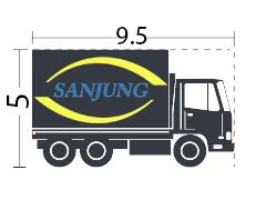 5 tone lorry sewa