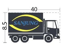 40 footer lorry sewa