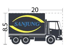 8 tonne lorry sewa